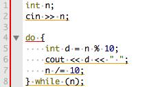 Алгоритм разделения числа на цифры